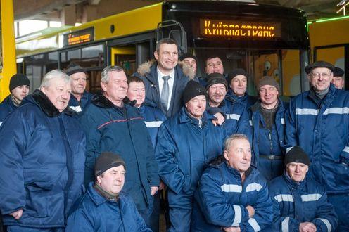 Київ отримав нові автобуси