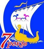 Благодійний фонд Дніпровський святкує семиріччя