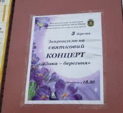 Концерт на ДВРЗ