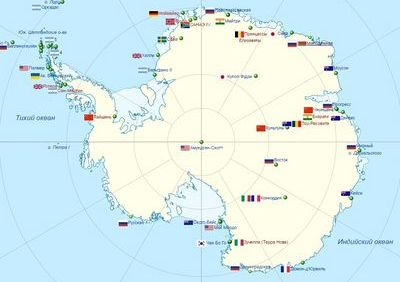Антарктические полярные станции