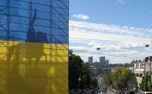 Вандали в Києві