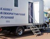 На київських ринках можна пройти флюорографічне обстеження