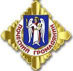 Список почесних громадян міста Києва