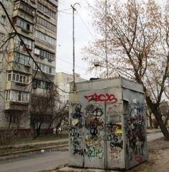 Стан забруднення атмосферного повітря в Києві