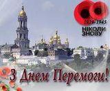 Заходи у Дніпровському районі