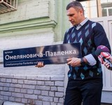 Новые адресные таблички на киевских домах