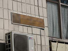 Адресные таблички на киевских домах