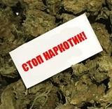 Управління протидії наркозлочинності проводить виїзні прийоми громадян