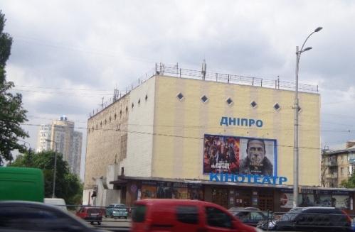 Кінотеатр