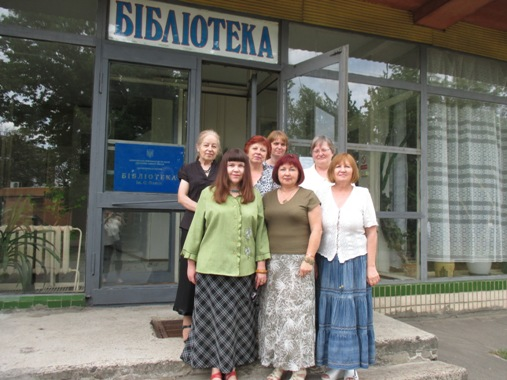 Працівники бібліотеки