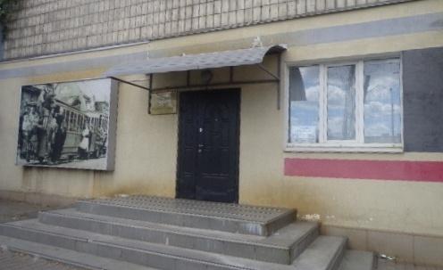 Музей міського пасажирського транспорту