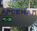 У Києві тимчасово припинено проведення продовольчих ярмарків
