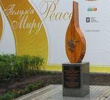 На улице Московской в Киеве появился новый памятник
