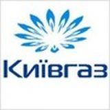 Київгаз проводитиме випробування системи газопостачання