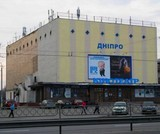 У Києві пройшли громадські слухання стосовно перейменування кінотеатру