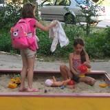 Як має виглядати дитячий майданчик?
