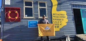Украинская станция в Антарктиде