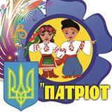 Районний конкурс патріотичної пісні
