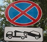 На шести вулицях Дніпровського району заборонять паркування автомобілів