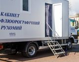 Графік роботи пересувного флюорографа у Дніпровському районі Києва