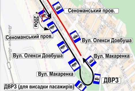 Відновлено роботу трамвайних зупинок на ДВРЗ