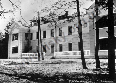 Фото 1937 года: ясли ДВРЗ
