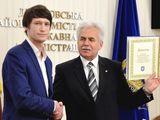 Керівника ОСН з ДВРЗ нагороджено дипломом