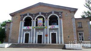 Центр культуры и окружающей среды (бывший ДК Железнодорожников) в Славянске