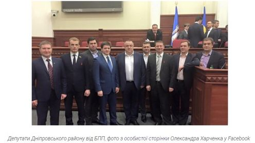 Депутати Київради