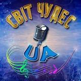 Дитячий вокальний конкурс у Центрі культури на ДВРЗ