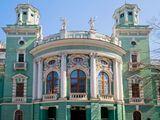 Літературний вечір у Кримському домі