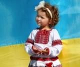 Україно моя – вишиванко