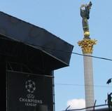 Сьогодні у Києві пройде фінал Ліги чемпіонів