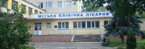 Київської міської клінічної лікарні №11 (вул.Рогозівська, 6, місцевість ДВРЗ)
