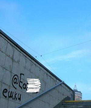 Реклама наркотиків на київських будинках