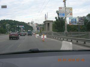 Міст Патона: обмеження руху