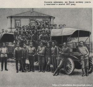 Колишні казарми військово-сирітського відділення