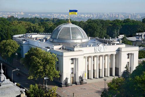 Верховная Рада приглашает на экскурсию в День Государственного Флага