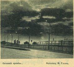 Багатотиражка ДВРЗ: номер 464 (червень 1966 року)