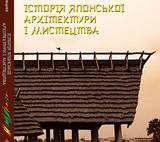 Презентація книги і фотовиставки Галини Шевцової