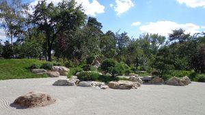 Парк Кіото. Друга частина реконструкції