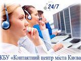Голова Дніпровської райдержадміністрації відповість на питання киян