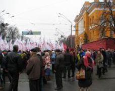 Мітинг у Києві 24 листопада 2013 року