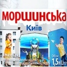 Київські мурали на етикетках мінеральної води