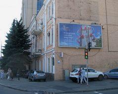 Зелений готель на вулиці Московській