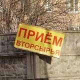 У Дніпровському районі виявлятимуть прийомні пункти металобрухту