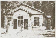 ДВРЗ: початок будівництва заводу; тимчасові споруди з дерева