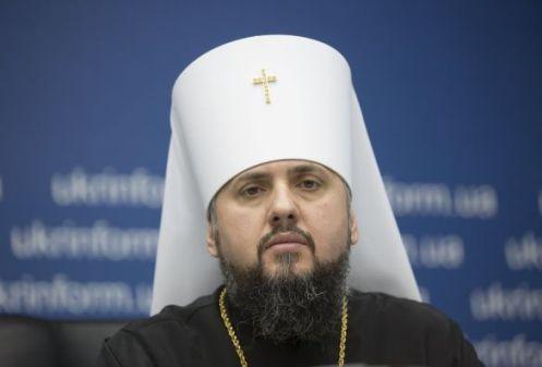 Предстоятель Помісної Українськоїцеркви Епіфаній
