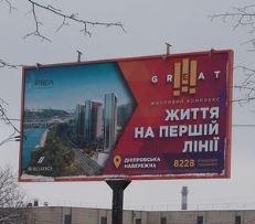 Біля Березняків планують побудувати новий житловий комплекс