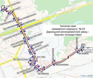 Відновлюється рух трамваїв Алматинською вулицею